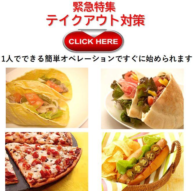 プロ・業務用食材アーモット 冷凍食材の仕入れ・販売・通販